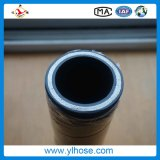 O tubo de borracha hidráulico reforçado