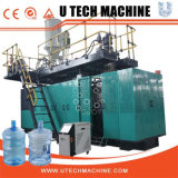 Autoamtic 4/5 Gallon PE PC Water Bottle Blow Molding Machine