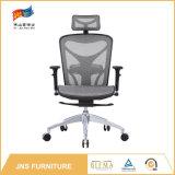 حديثة بلاستيكيّة مكتب وضع مهمة كرسي تثبيت