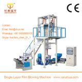 HDPE, LDPE, machine de soufflement de film de LLDPE