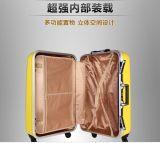 """黄色いカラーパソコンの荷物のTraveの荷物袋20 """"アルミニウムカバー荷物"""