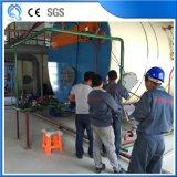 Haiqi биомассы опилок горелки для алюминиевых Плавильная печь