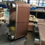 냉각하는 R22/R404 증발기를 위한 조밀한 기름 냉각기 놋쇠로 만들어진 격판덮개 열교환기