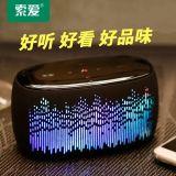 창조적인 소형 무선 다채로운 Bluetooth 스펙트럼 다채로운 전시 라디오 입체 음향 PC MP3 스피커