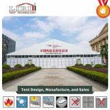 40 x 50アルミニウムフレーム大きく明確な展覧会の玄関ひさしのテント