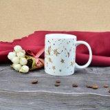 Tasse en céramique blanche de la meilleure vente avec l'impression d'étoile d'or