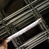 Конкретная усиленная сетка стальной штанги сваренная