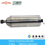 Axe refroidi à l'eau rond de commande numérique par ordinateur de Changsheng 4.5kw 24000rpm 10/13A de série de Gdz
