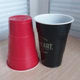 do vermelho duplo da cor de 14oz 425ml picosegundo copo de solo de Pong da cerveja com logotipo