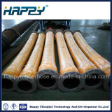 Industrieller Gummiöl-/Wasser-Absaugung-Hochdruckschlauch