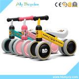 아이 첫번째 자전거 또는 소형 자전거 싼 D 자전거 또는 아기 스쿠터