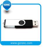 金属ハウジングが付いている昇進の旋回装置USBのフラッシュディスク