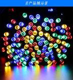 Indicatore luminoso solare della lampada della lanterna della sfera della lampadina della decorazione LED della striscia della stringa della parete a terra di Multicolorful della festa nuziale del fuoco