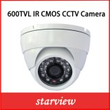 камера слежения CCTV купола иК 600tvl (SV60-D760M)