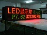 P10赤いカラー半屋外LEDメッセージ表示(プログラム可能な)