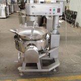 Промышленный автоматический газовый нагрев заполняя варящ машину смесителя