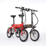 250W 36Vの範囲35kmの折る電気自転車Eのバイク