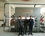 MDF/HDF Tür-Haut-heiße Presse-Maschine