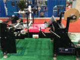 기계를 만드는 고속 자동적인 열 절단 측 밀봉 부대