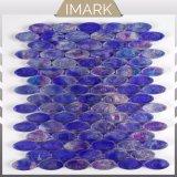 プールのタイルのための卸し売りコバルトブルーの楕円形のガラスモザイク