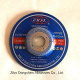 石-115X6X22.2のための補強された粉砕ディスク