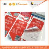 反偽造品のラベルの印刷紙の機密保護のカスタム反偽造のホログラムのステッカー