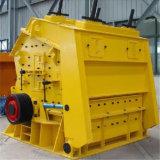 装置を押しつぶす河南Yuhongの高品質のインパクト・クラッシャー機械石