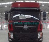 [كدو] [4إكس2] [170هب] شاحنة شحن شاحنة [لوأدينغ كبستي] 8 طن