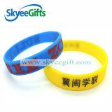 Wristband della gomma di segmento di alta qualità