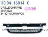 Selbstersatzteil-Kühler Netzwerk-Gitter für Chevrolet Aveo '07 96648621