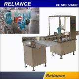 진공 청소기 또는 고압 세탁기 기계