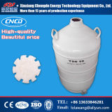 動物飼育装置の液体窒素の精液の貯蔵タンクの容器