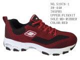 Nr 51976 de Schoenen van de Voorraad van de Schoenen van de Sport van Flyknit van de Schoenen van Mensen