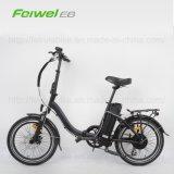 электрический складывая велосипед 36V с педалью En15194