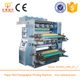 Machine d'impression en papier thermique Flexo Jumbo Roll High Registration