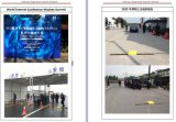 Uvss - под автомобилем сканер для автомобиля проверка