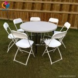 Heißer Verkauf Outddor Plastikfalz-Stühle Hly-PC50