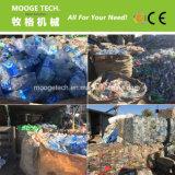 Пластиковый хлопья ПЭТ мойки перерабатывающая установка