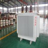 1600 kVA 22kv трансформатор масла распределения силы 3 участков