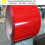 / PPGL PPGI оцинкованной стали с полимерным покрытием/металлического листа крыши