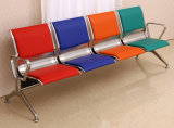 新しい金属空港待っている椅子(DS-14342523)