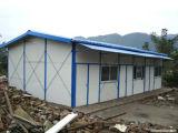 2018hot 판매 강철 구조물 임시 사무실을%s 조립식 주택 건설