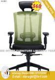 La norme ISO9001 Mobilier de bureau en cuir de vache BIFMA chaise de bureau (HX-R015B)