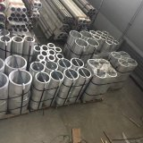 Безшовная алюминиевая труба 5A02 5A03 5A06 H112