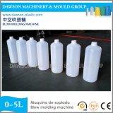 Máquina de molde automática do sopro da extrusão dos frascos dos PP do HDPE