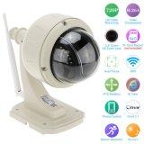 Im Freien 960p WiFi IP-Kamera, IP65 Weatherproof, drahtlose Überwachungskamera