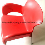 Cadeira de Plástico com formato arredondado do molde (HY039)
