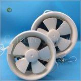 PP 원형 목욕탕 송풍 팬 백색 색깔