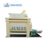 Js1000 (1m3)対シャフトの具体的なミキサー