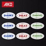 Étiquettes de collants d'individu de pp pour le transport Af2001 de chaîne du froid d'étiquette de paquet de nourriture